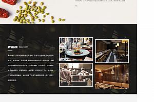 html美食展示页面