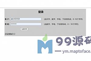 php登录注册源码+效果图+效果视频+实训报告