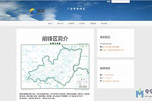 旅游网页6页面,湘西+课程设计报告+毕业论文