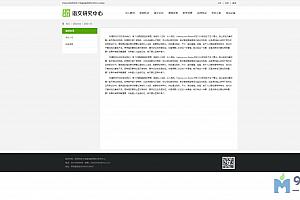 基于ssm的校园门户网站源码+开题报告+需求分析+mysql数据库+前端html文件