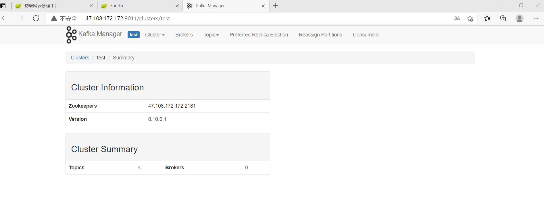springcloud kafaka大数据分布式工业物联网平台源码+论文